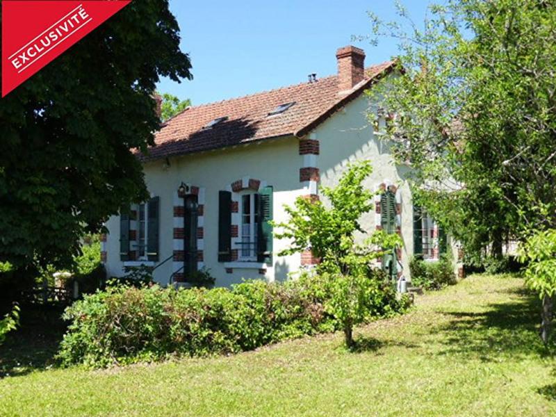 Vente maison / villa Cosne cours sur loire 89000€ - Photo 1