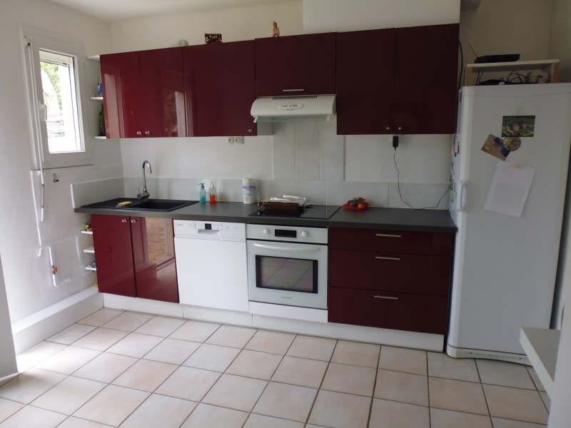 Vente maison / villa Poitiers 295000€ - Photo 4