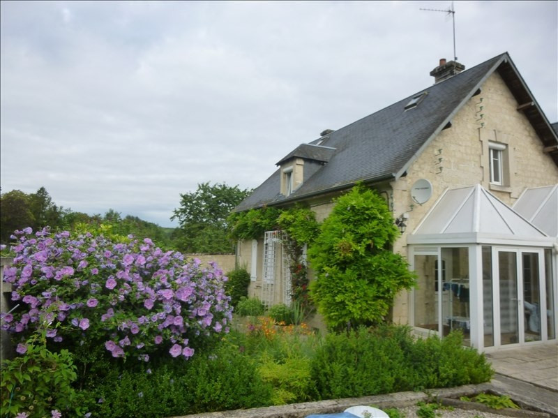 Vente maison / villa Soissons 210 000€ - Photo 1