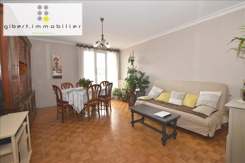 Vente appartement Le puy en velay 89900€ - Photo 3