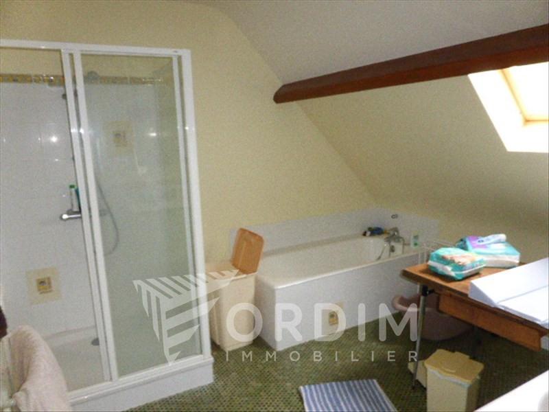 Vente maison / villa Cosne cours sur loire 308000€ - Photo 8
