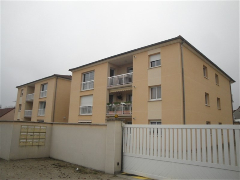 Vente appartement Yzeure 181000€ - Photo 7