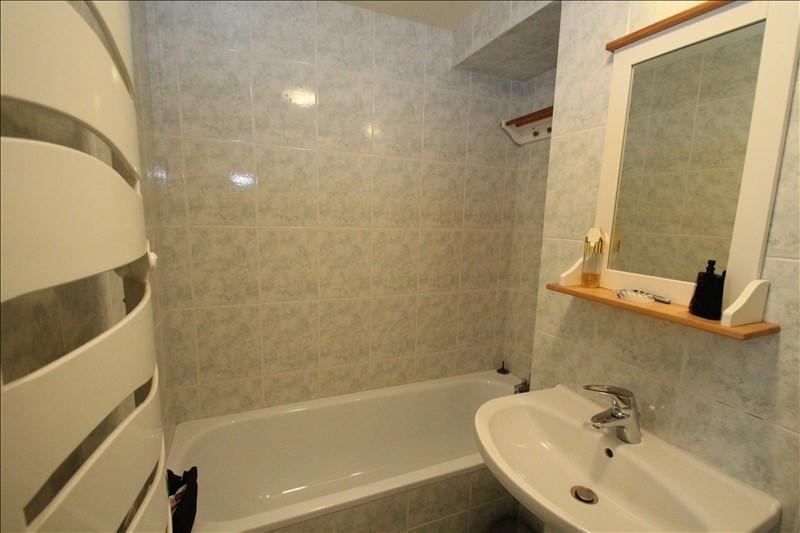 Vente maison / villa Nanteuil le haudouin 143000€ - Photo 4