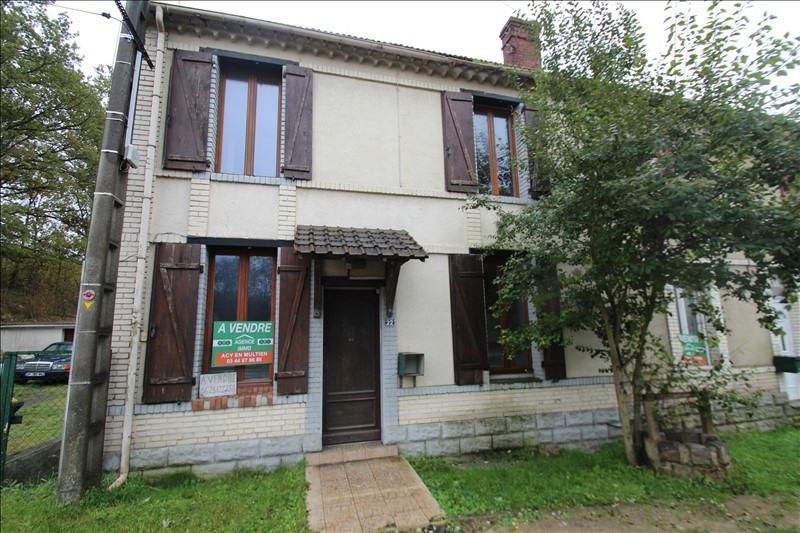 Vente maison / villa Nanteuil le haudouin 95000€ - Photo 1