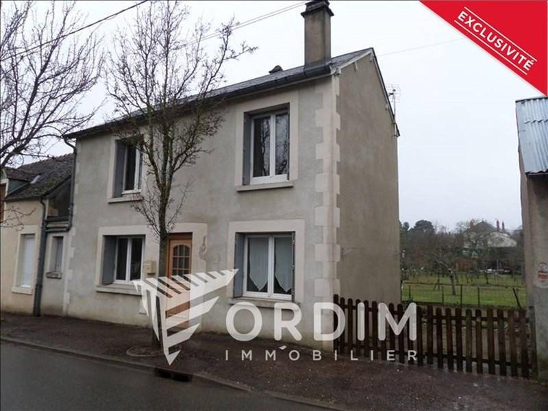 Vente maison / villa Pouilly sur loire 54000€ - Photo 1