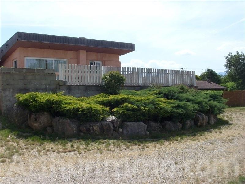 Vente maison / villa St hilaire du rosier 209000€ - Photo 1