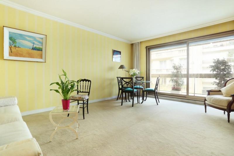 Престижная продажа квартирa Paris 16ème 685000€ - Фото 5