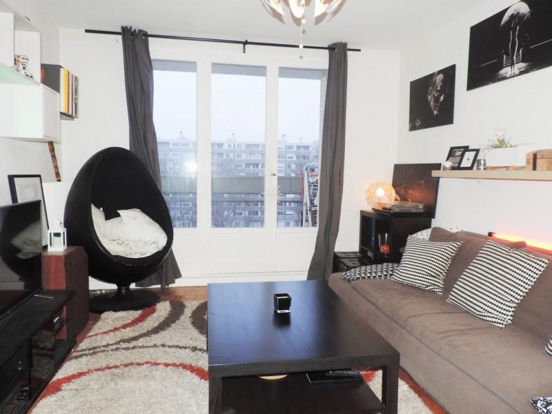 出售 公寓 Villeurbanne 151000€ - 照片 2