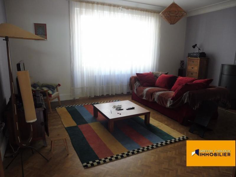 Vente maison / villa Beaupreau 190380€ - Photo 1