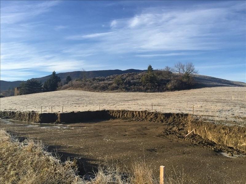 Vente terrain Ste jalle 53000€ - Photo 1