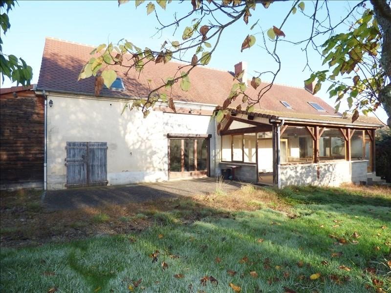 Vente maison / villa St pourcain sur sioule 185000€ - Photo 1