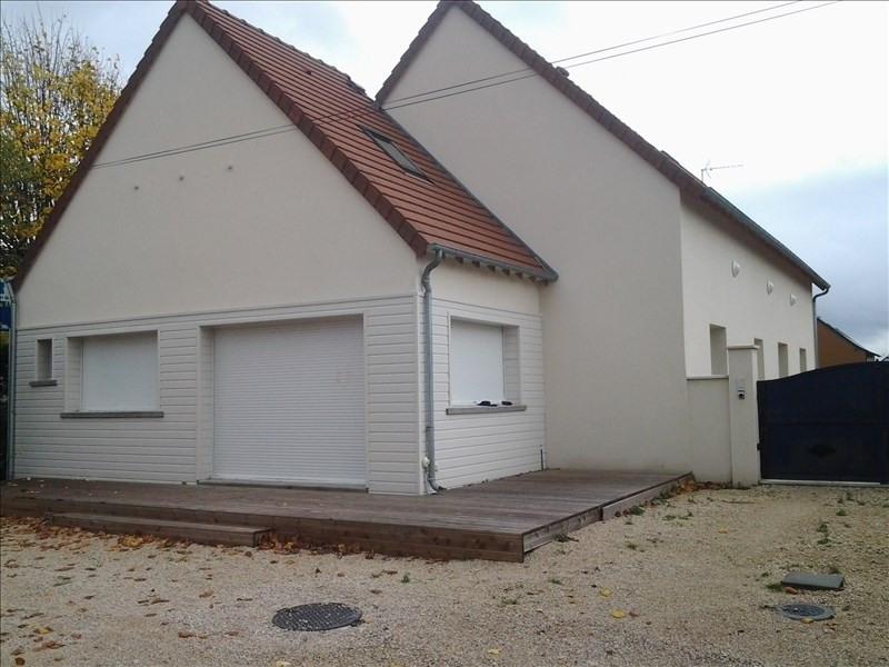Investment property house / villa Muides sur loire 256000€ - Picture 1