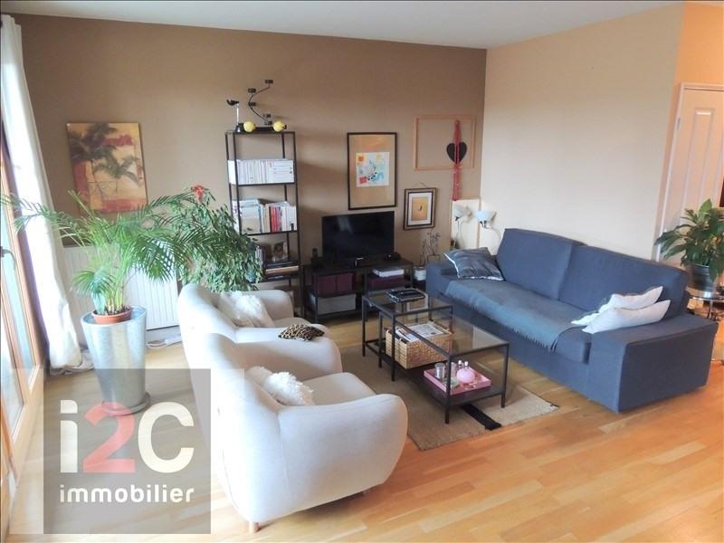 Sale apartment Ferney voltaire 479000€ - Picture 2