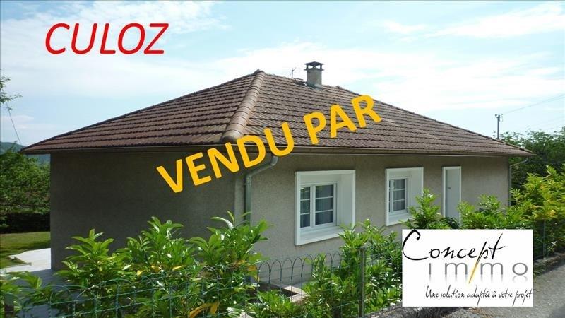 Venta  casa Culoz 219000€ - Fotografía 1
