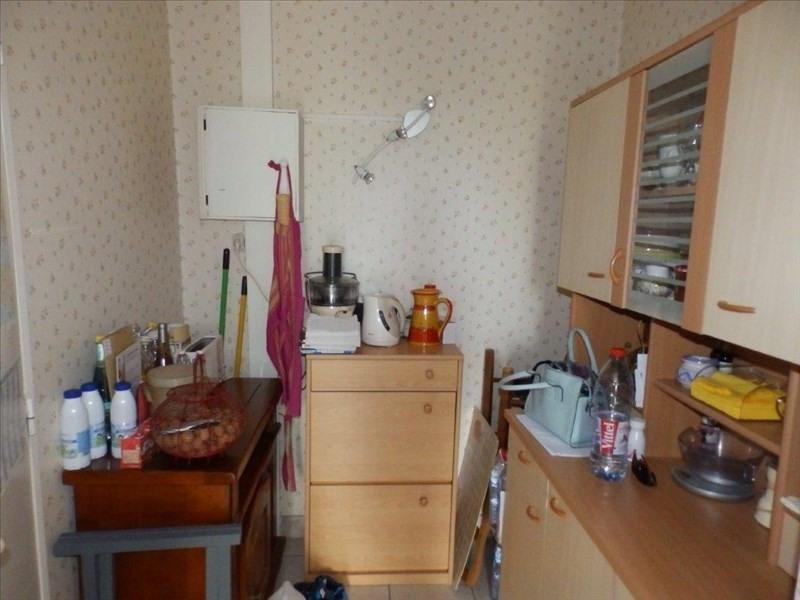 Vente appartement Moulins 91000€ - Photo 8