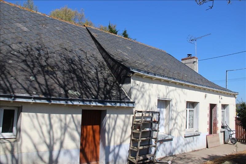 Vente maison / villa Treffieux 142000€ - Photo 1