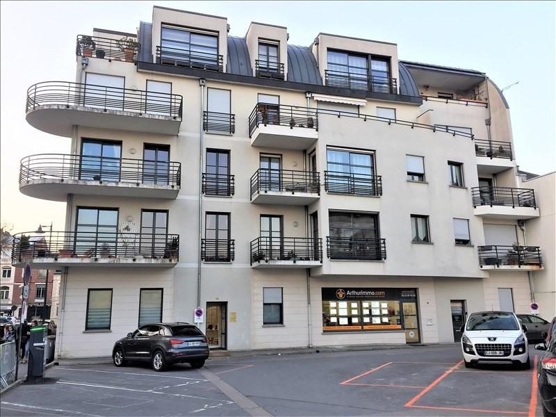 Vente appartement St quentin 99500€ - Photo 1