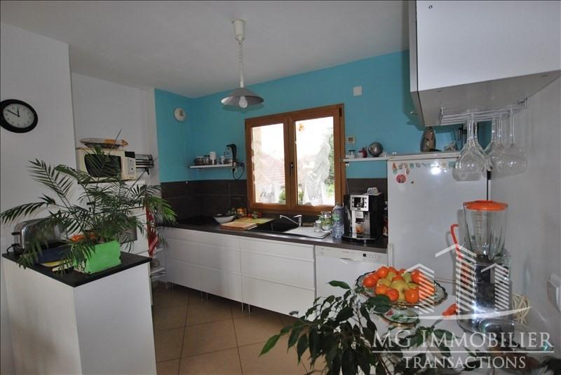 Vente appartement Montfermeil 192000€ - Photo 6
