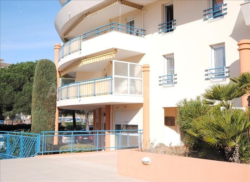 Sale apartment Frejus-plage 249000€ - Picture 7