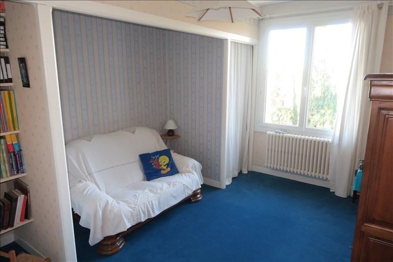 Vente maison / villa Mirepoix 225000€ - Photo 10