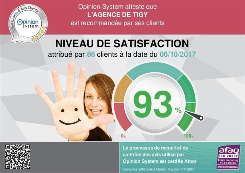 Sale site St benoit sur loire 33600€ - Picture 2