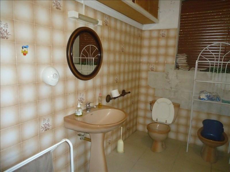 Rental apartment Pointe noire 750€ CC - Picture 6