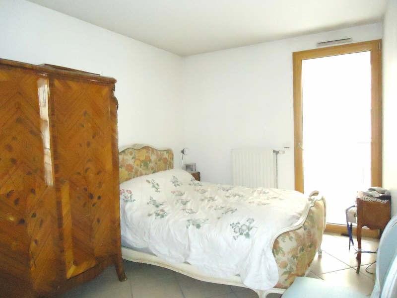 Vendita appartamento Villeurbanne 299000€ - Fotografia 5