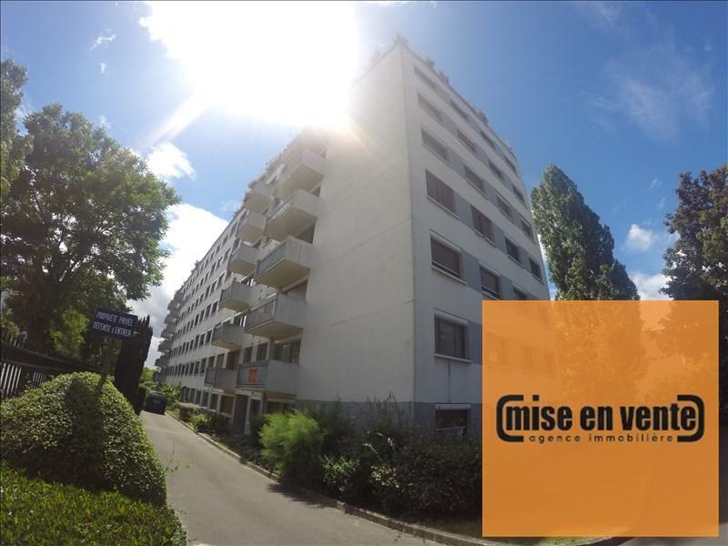 出售 公寓 Champigny sur marne 153000€ - 照片 4