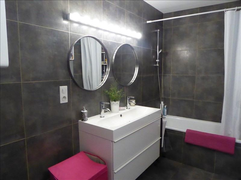 Vente appartement Villeurbanne 302000€ - Photo 8
