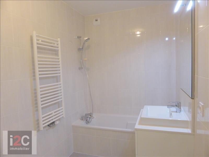 Affitto appartamento Ferney voltaire 2200€ CC - Fotografia 7