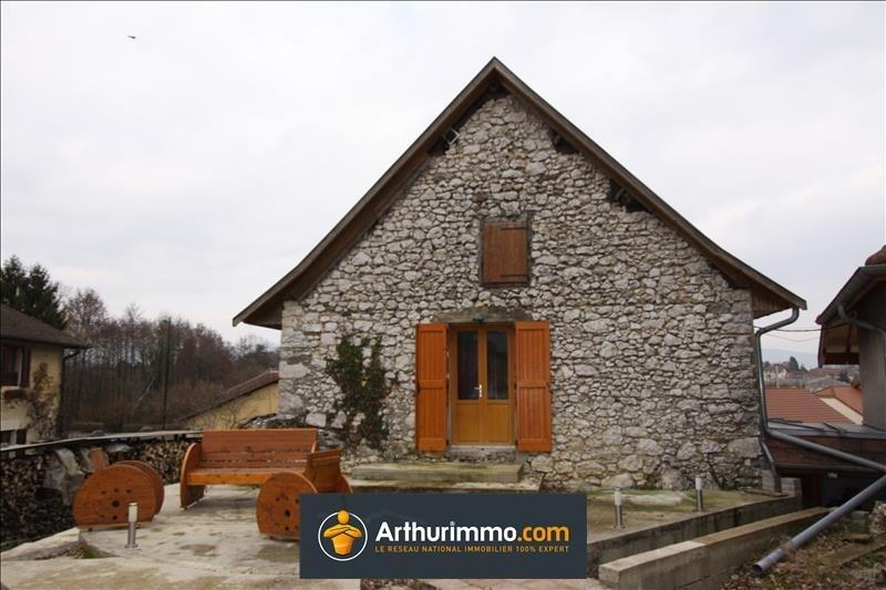 Vente maison / villa Morestel 335000€ - Photo 5