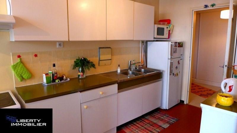 Vente appartement Elancourt 195000€ - Photo 4