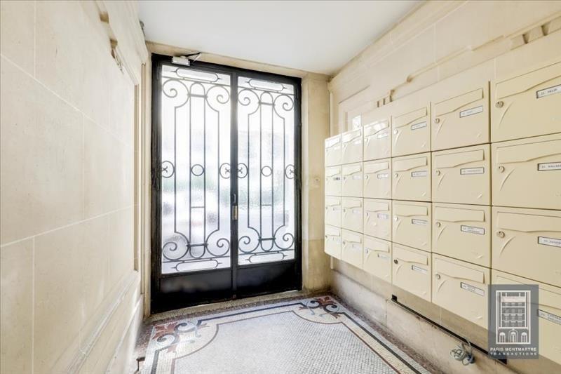 Sale loft/workshop/open plan Paris 13ème 428000€ - Picture 3