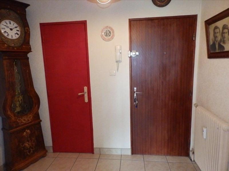 Vente appartement Moulins 91000€ - Photo 1
