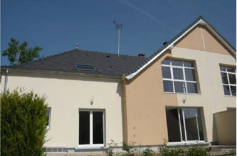 Vente maison / villa Chambly 376000€ - Photo 3
