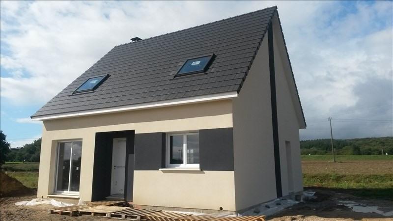 Maison  5 pièces + Terrain 450 m² Argences par MAISONS FRANCE STYLE CAEN