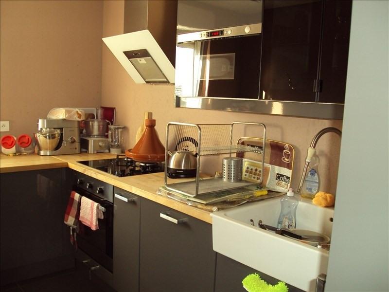 Vente appartement Strasbourg 195000€ - Photo 5