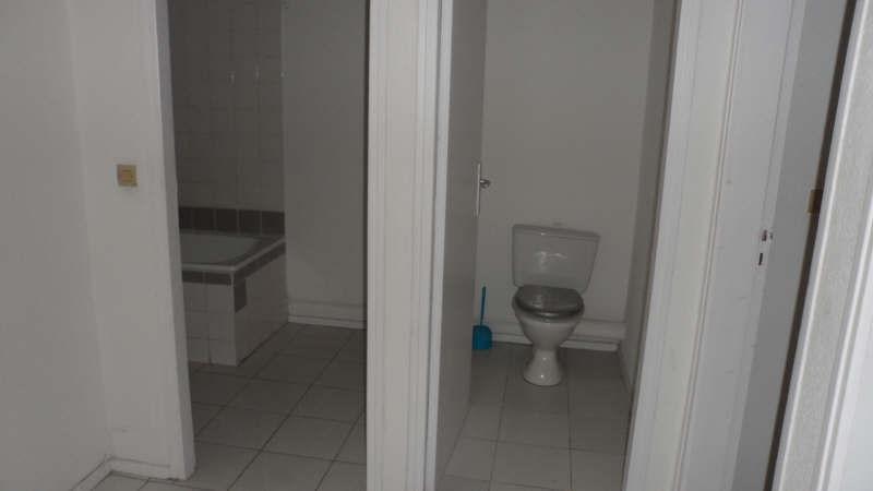 Location appartement Pointe a pitre 545€ CC - Photo 7