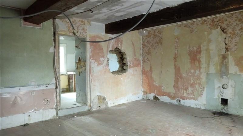 Vente maison / villa Buxieres les mines 24000€ - Photo 3