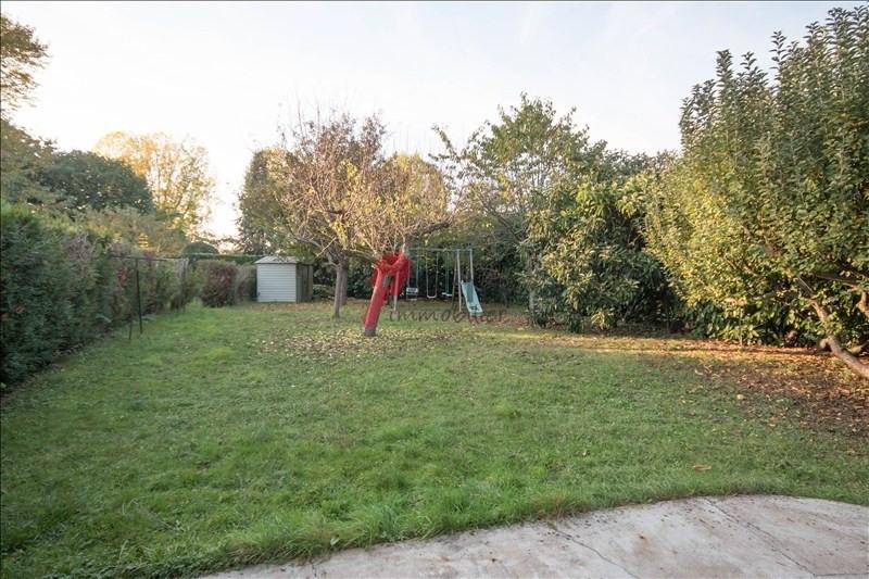 Vente maison / villa Evry 247900€ - Photo 2