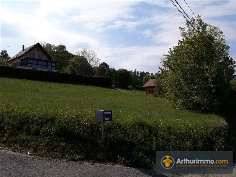 Vente terrain Colmar 143000€ - Photo 3