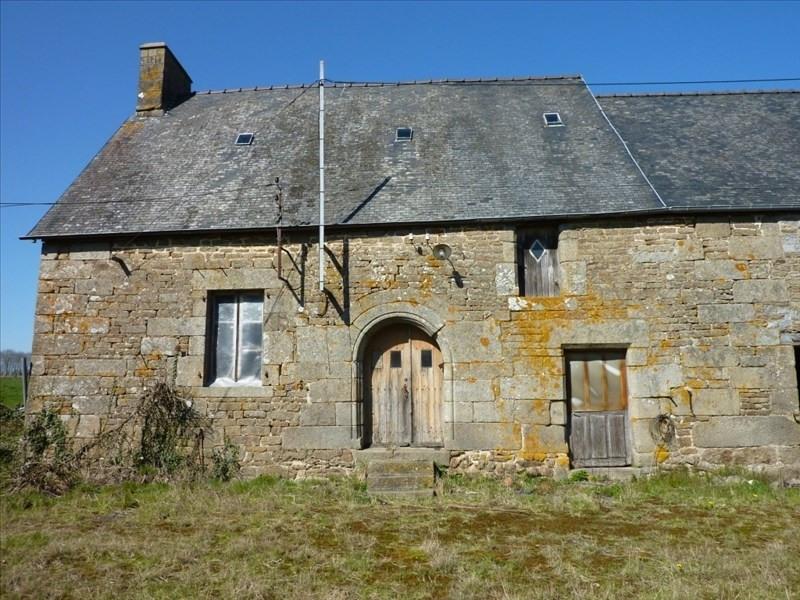 Vente maison / villa Melle 73400€ - Photo 5