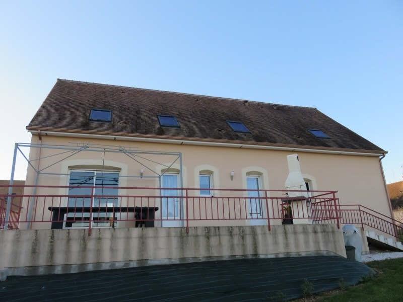 Venta  casa Fresnay sur sarthe 205000€ - Fotografía 8