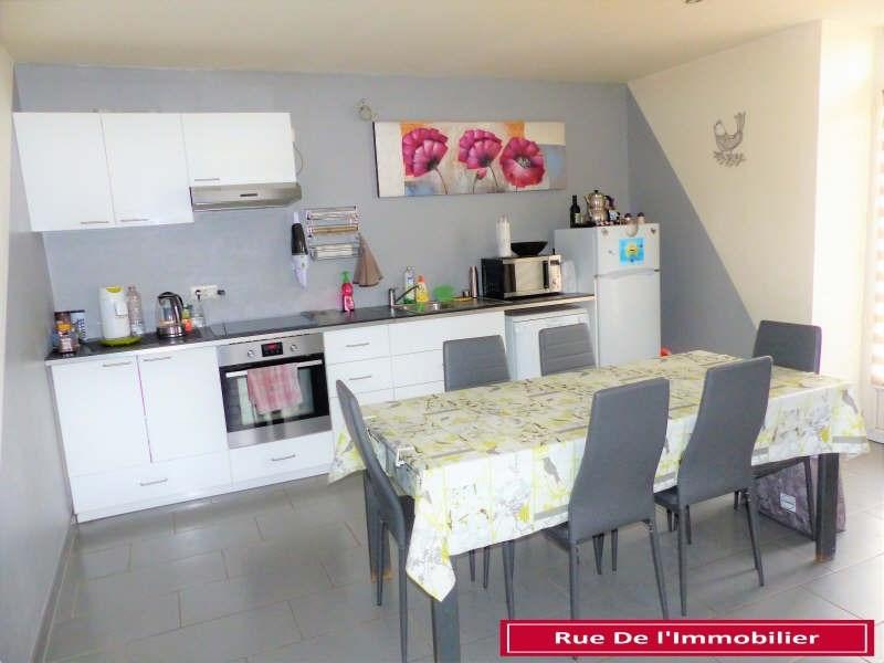 Vente appartement Saverne 175500€ - Photo 2