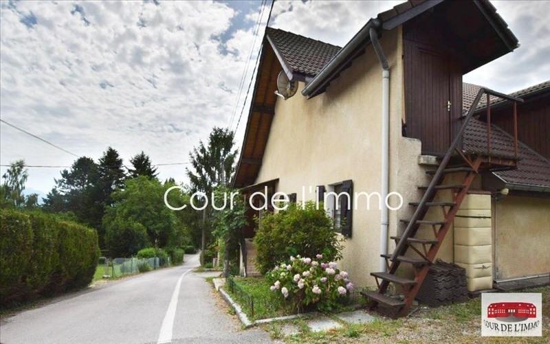 Verkauf haus Bonne 275000€ - Fotografie 4