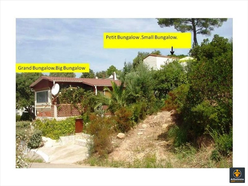 Sale site Frejus 58 800€ - Picture 3