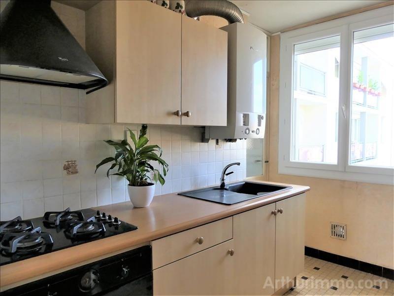 Vente appartement Montpellier 143000€ - Photo 2