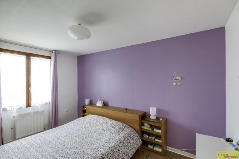 Vente maison / villa L'union 309750€ - Photo 3
