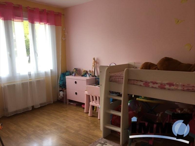 Venta  casa La ferte sous jouarre 249000€ - Fotografía 7