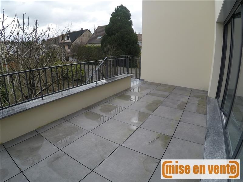 豪宅出售 住宅/别墅 Bry sur marne 1075000€ - 照片 3